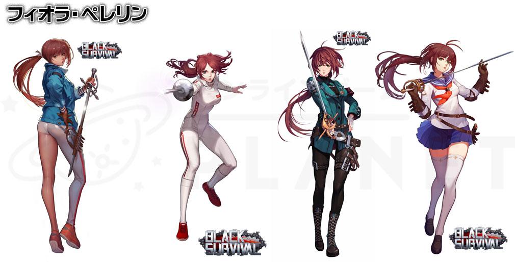 Black Survival(ブラックサバイバル)ブラサバ キャラクター【実験体No.14M-RFT02『フィオラ・ペレリン』】イメージ