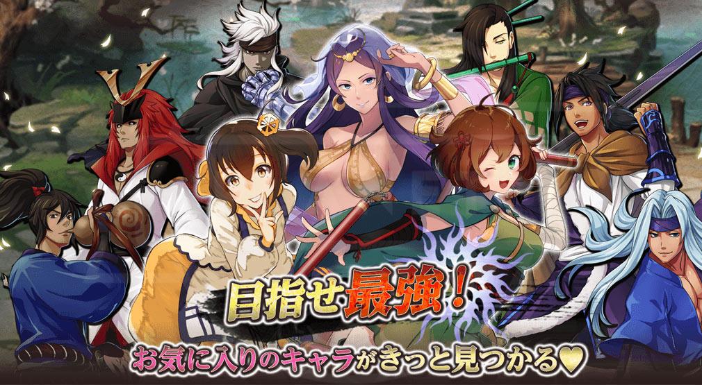 百花標人伝アスカ (百アス) 40人以上の和風キャラクターイメージ