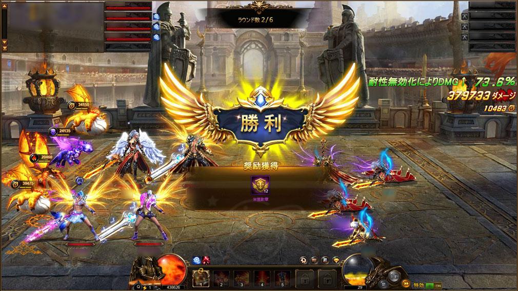 ドラゴンアウェイクン 『天下乱戦』勝利で栄誉勲章獲得スクリーンショット
