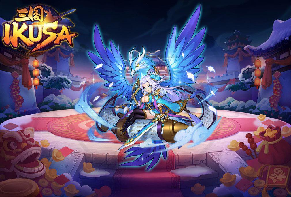 三国イクサ(三国 -IKUSA-) PC版 新しい服装『氷凰滅世』イメージ