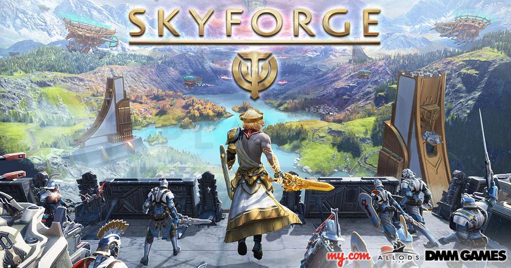 Skyforge(スカイフォージ) キービジュアル