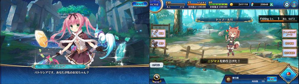 Gemini Seed(ジェミニシード) キャラクター、釣りスクリーンショット