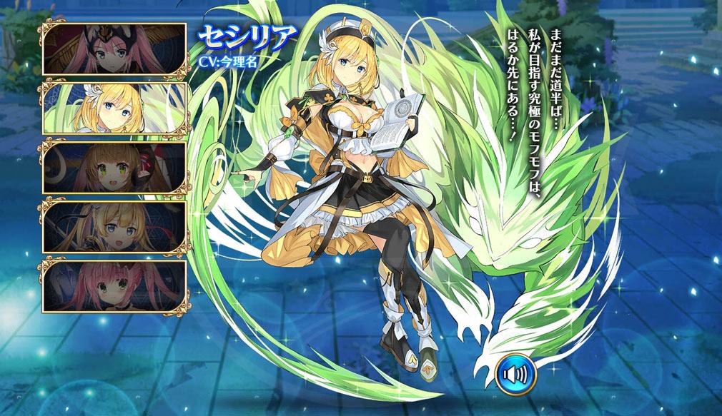 Gemini Seed(ジェミニシード) キャラクター『セシリア(CV:今理名)』イメージ