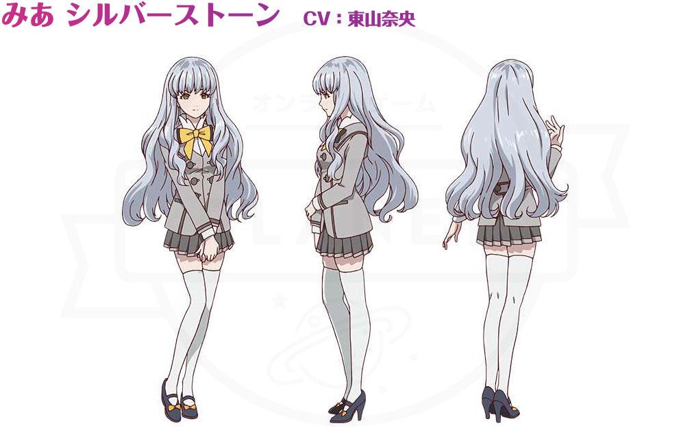 あかねさす少女 『みあ シルバーストーン』CV:東山奈央のキャラクター設定イメージ