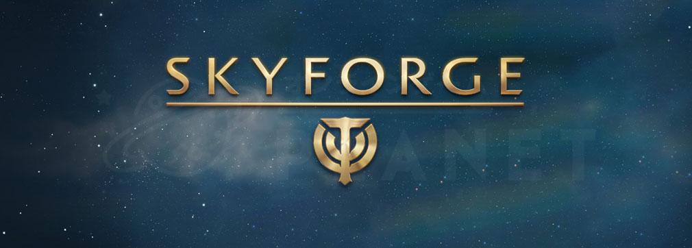 Skyforge(スカイフォージ) フッターイメージ
