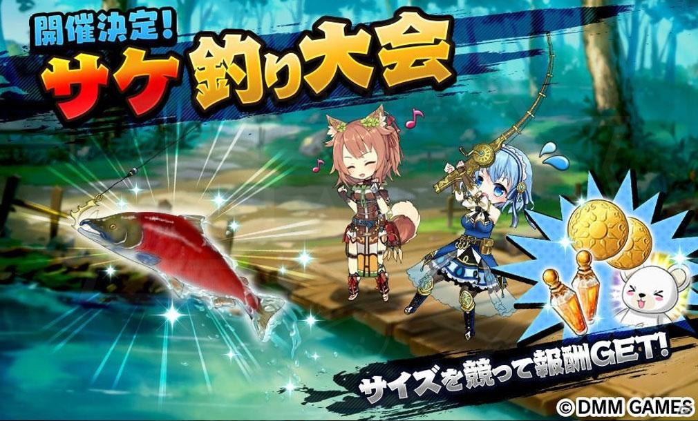 """Gemini Seed(ジェミニシード) 釣れた""""サケ""""のサイズを競う『サケ釣り大会』イメージ"""