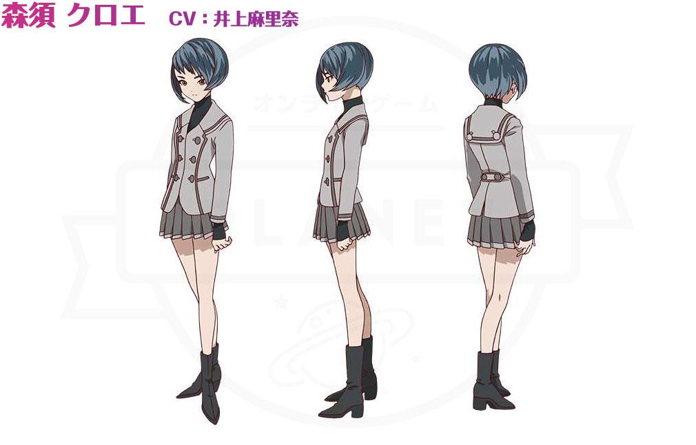 あかねさす少女 『森須 クロエ』CV:井上麻里奈のキャラクター設定イメージ