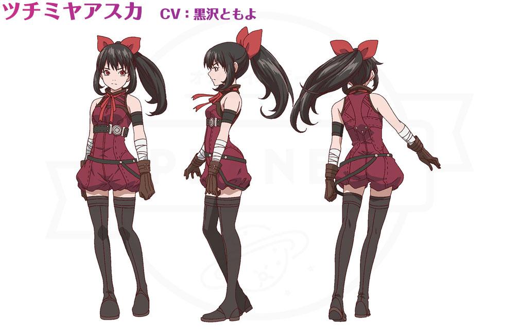 あかねさす少女 『ツチミヤアスカ』CV:黒沢ともよのキャラクター設定イメージ