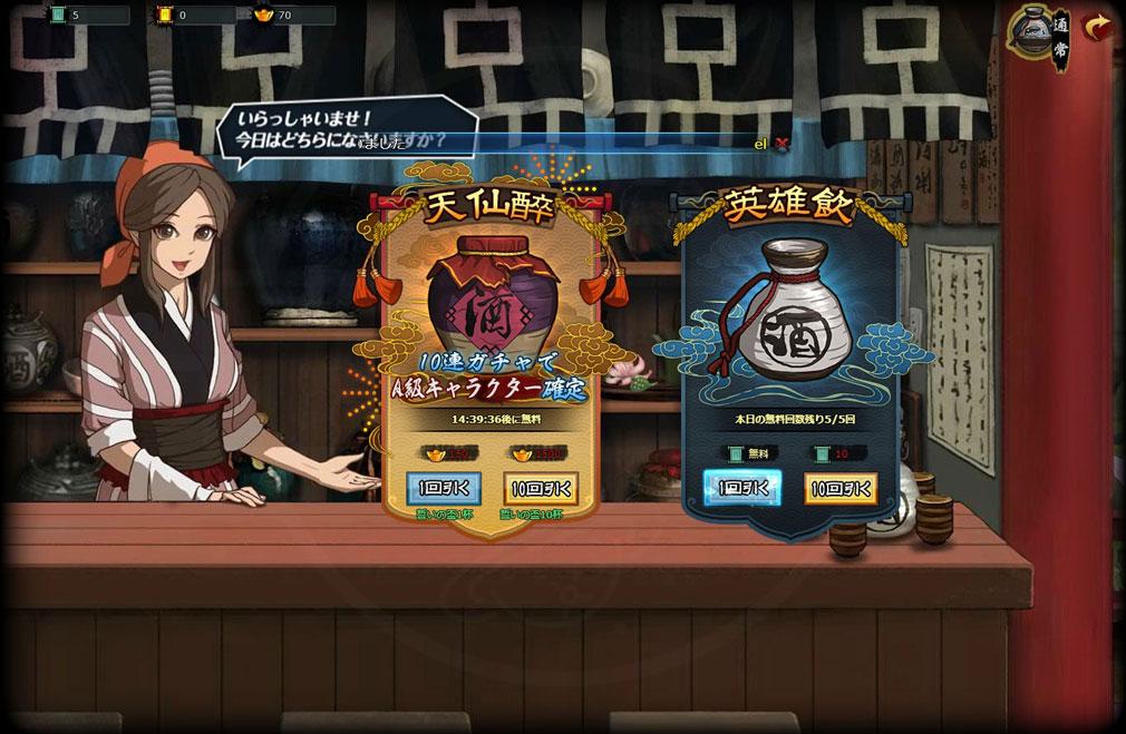 百花標人伝アスカ (百アス) 『誓いの酒場』スクリーンショット