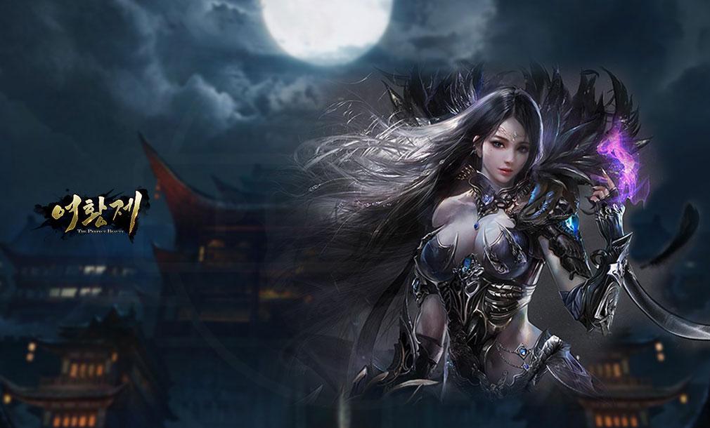 月煌 Luster(ラスター) 韓国版『女皇帝』キービジュアル