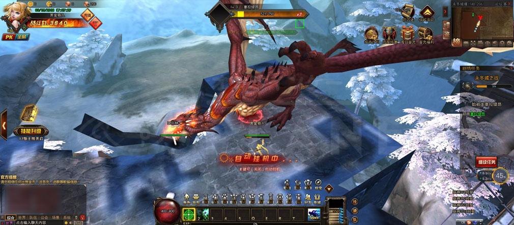 DRAGON REVENGE(ドラゴンリベンジ) 世界ボスバトルスクリーンショット