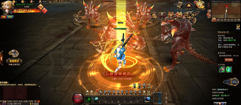 DRAGON REVENGE(ドラゴンリベンジ) 『メカニック』のバトルアクションスクリーンショット