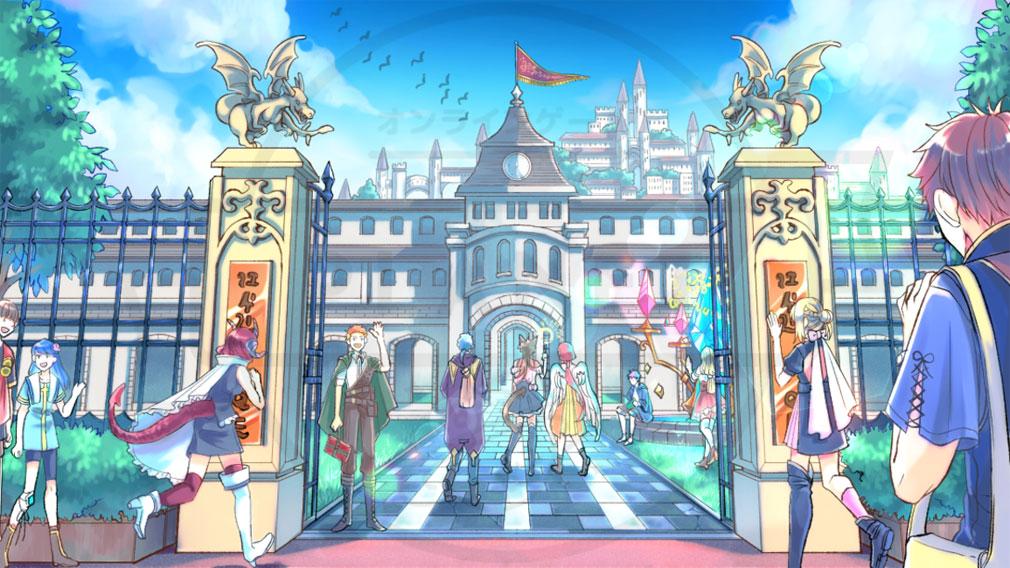 ゆうしゃのがっこ~! 魔法学園『フトゥールム・スクエア』イメージ