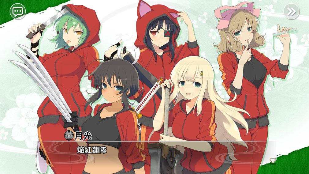 シノビマスター 閃乱カグラ NEW LINK(シノマス) 焔紅蓮隊紹介スクリーンショット