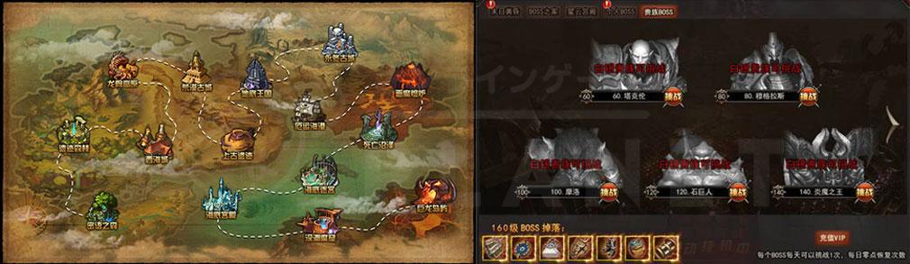 DRAGON REVENGE(ドラゴンリベンジ) メインクエスト、ボスバトル選択スクリーンショット