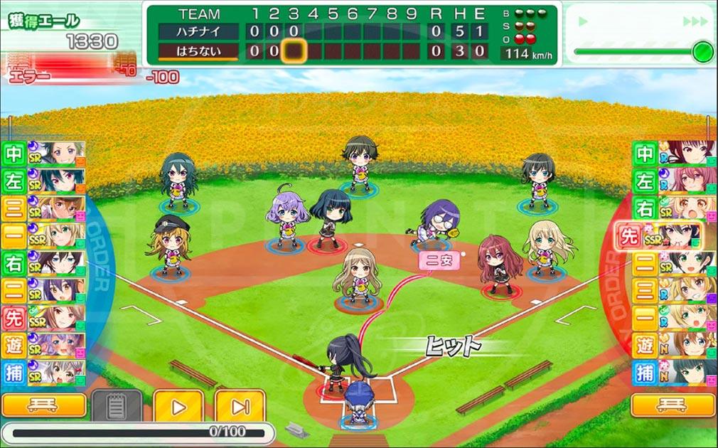 八月のシンデレラナイン(ハチナイ) PC 試合スクリーンショット