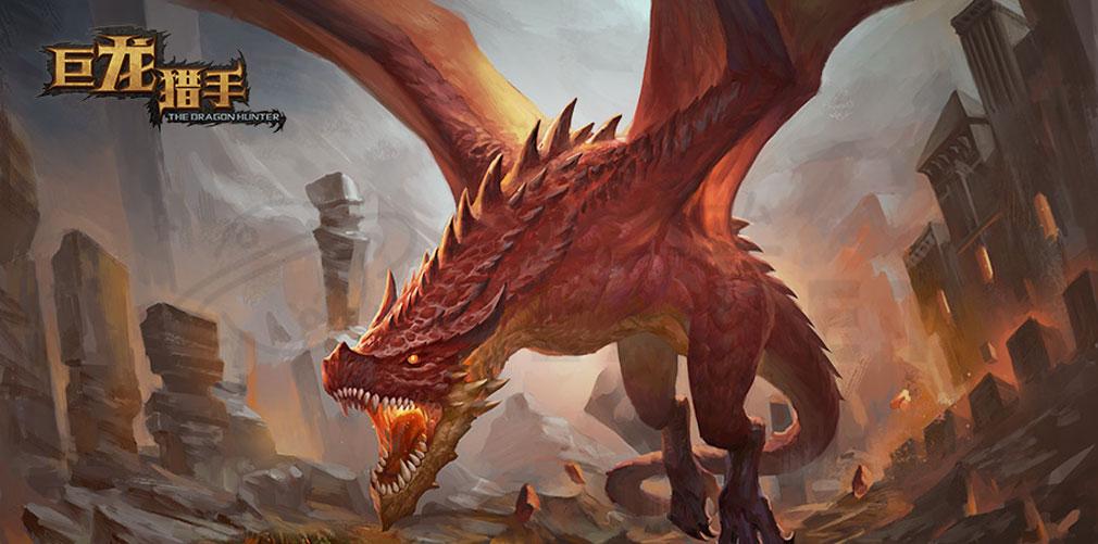 DRAGON REVENGE(ドラゴンリベンジ) 中国版世界観紹介イメージ