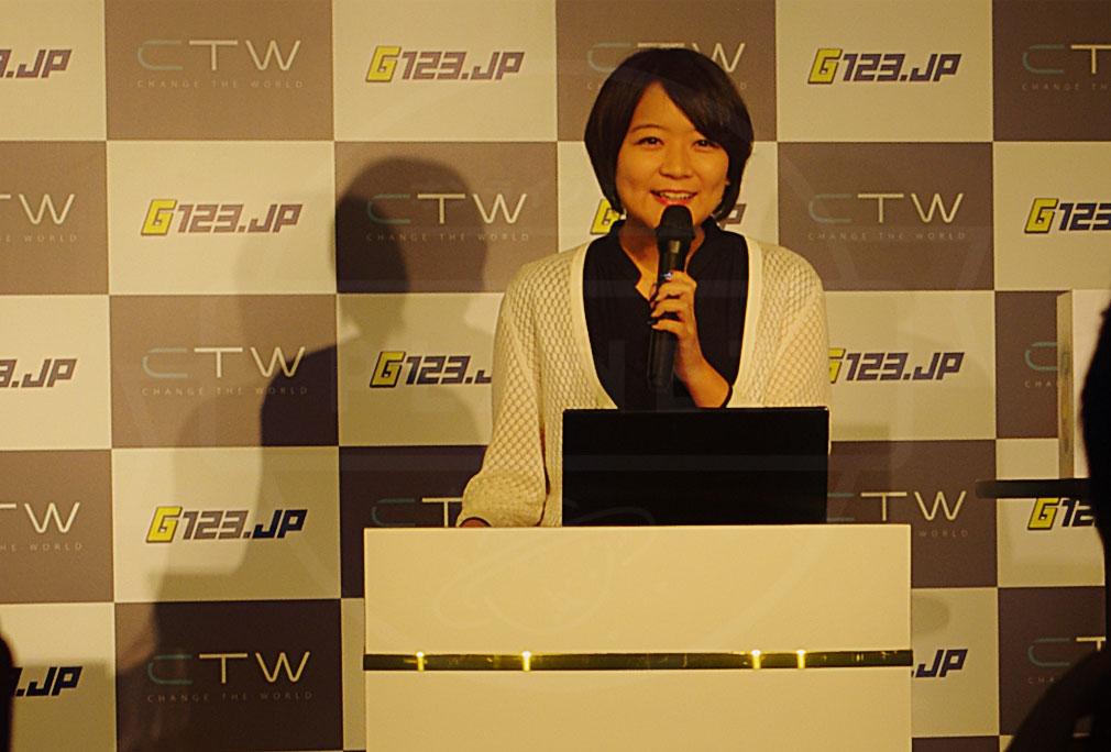 G123.jp CTW プラットフォーム事業部 ゼネラルマネージャー『大友 優衣子』氏
