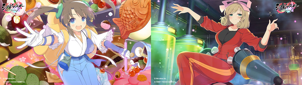シノビマスター 閃乱カグラ NEW LINK(シノマス) 「死塾月閃女学館」美野里(みのり)、「焔紅蓮隊」春花(はるか)イメージ