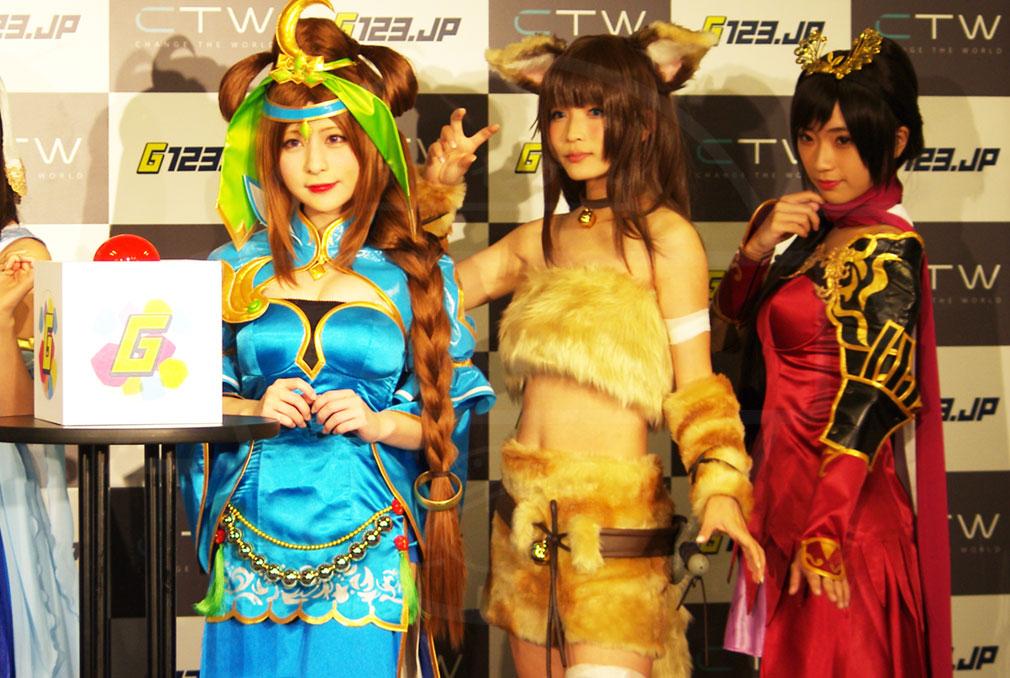 傳谷さんを応援するために登壇した『G123.jp』の公式コスプレイヤー