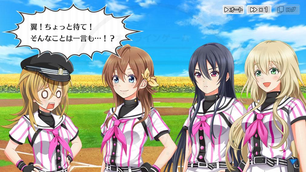 八月のシンデレラナイン(ハチナイ) PC シナリオパートスクリーンショット