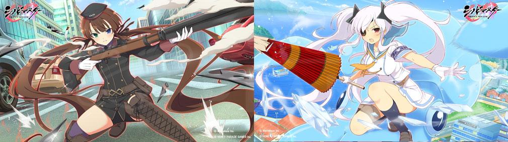 シノビマスター 閃乱カグラ NEW LINK(シノマス) 「秘立蛇女子学園」両備(りょうび)、「国立半蔵学院」柳生(やぎゅう)イメージ