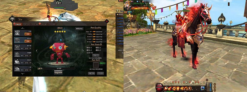 DRAGON REVENGE(ドラゴンリベンジ) ペット、騎乗スクリーンショット