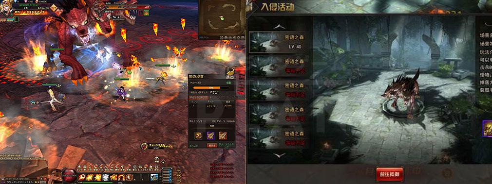 DRAGON REVENGE(ドラゴンリベンジ) マルチプレイ、ボス入場スクリーンショット