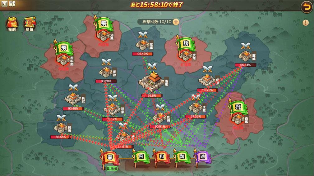 マジバトッ!乱世コンクエスト(らんクエ) 軍団の国戦スクリーンショット