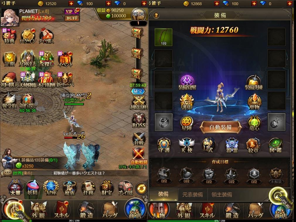 ナイトメアクロノス(ナイクロ) プレイ開始PC画面スクリーンショット