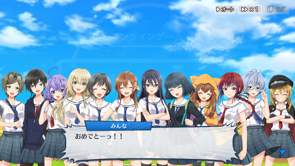 八月のシンデレラナイン(ハチナイ) PC メインストーリースクリーンショット