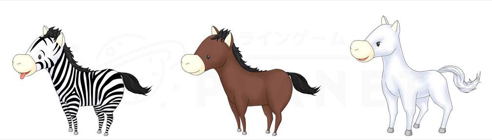 Ether Derbies(エーテルダービーズ) 競走馬の種類イメージ