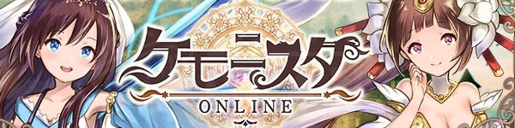 G123.jp 配信中タイトル「ケモニスタオンライン」バナーイメージ