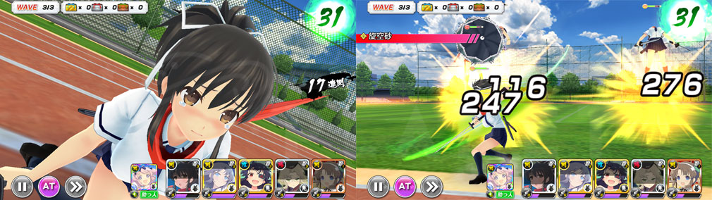 シノビマスター 閃乱カグラ NEW LINK(シノマス) メインクエストバトルスクリーンショット