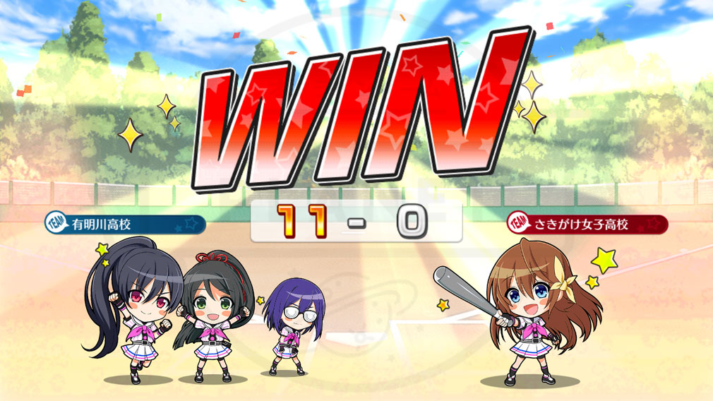 八月のシンデレラナイン(ハチナイ) PC 試合勝利スクリーンショット
