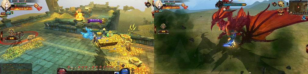 DRAGON REVENGE(ドラゴンリベンジ) 戦闘プレイスクリーンショット