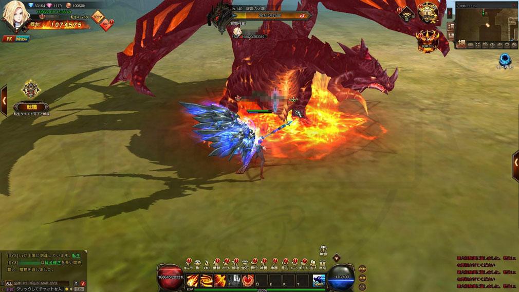 DRAGON REVENGE(ドラゴンリベンジ) ドラゴンバトルのスクリーンショット