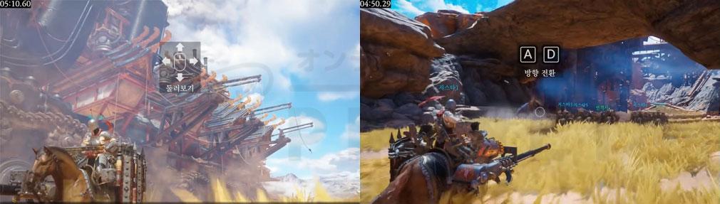 Dragonhound(ドラゴンハウンド) チュートリアル[マウス]操作の説明、[AD]キーの説明スクリーンショット