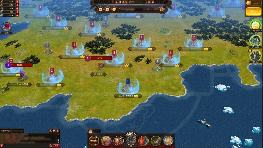 """ヴァイキング -クランの戦争- """"和平条約""""によりドームのような物で守られているスクリーンショット"""