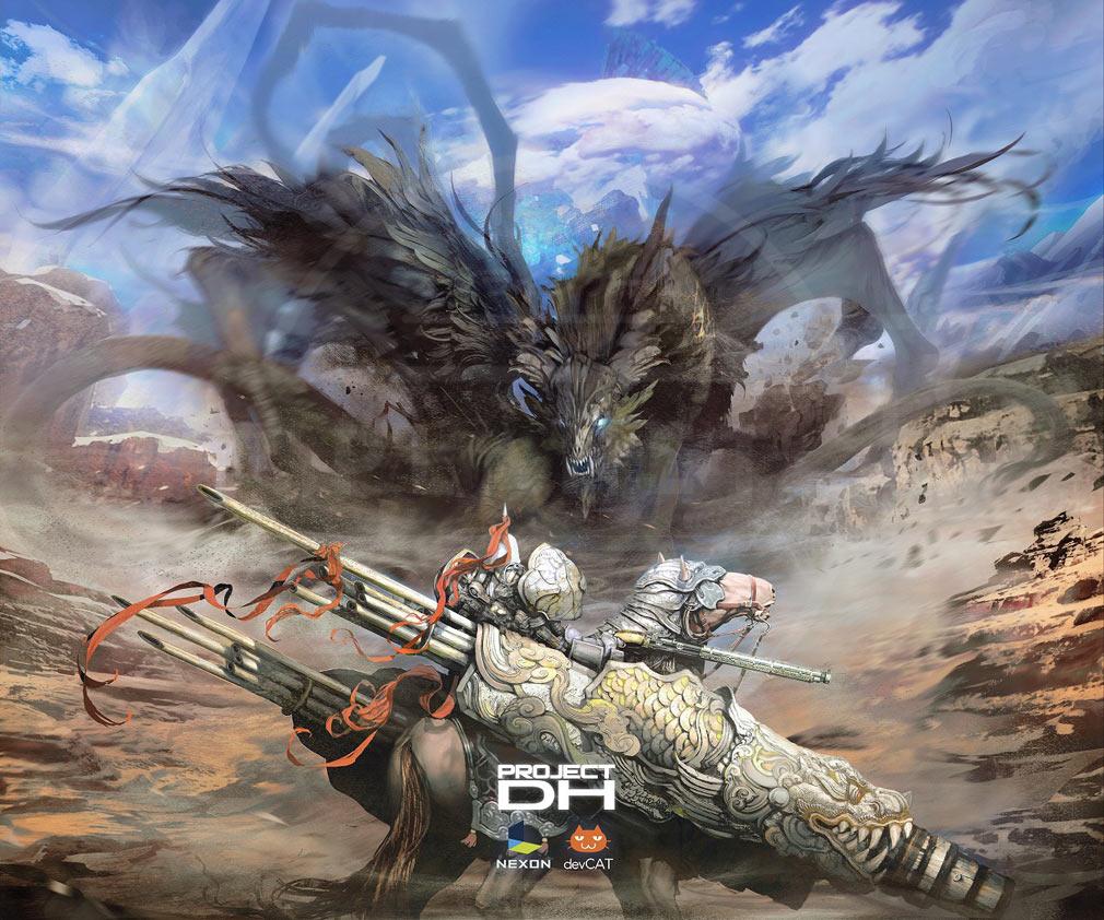 Dragonhound(ドラゴンハウンド) 『Project DH』時のキービジュアル