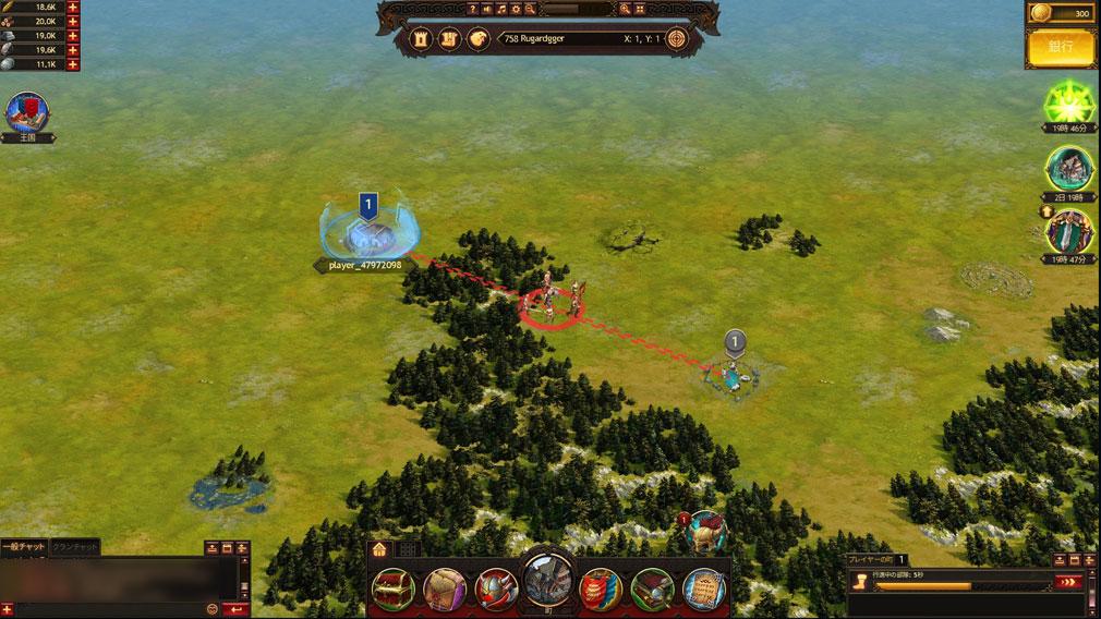 ヴァイキング -クランの戦争- 資源略奪スクリーンショット