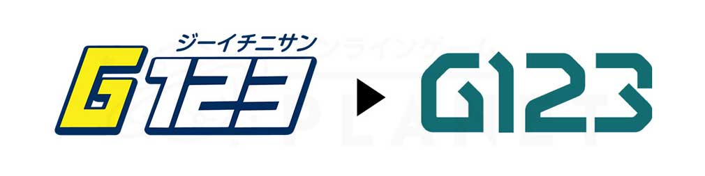 G123『旧ロゴ→新ロゴ』変更紹介イメージ