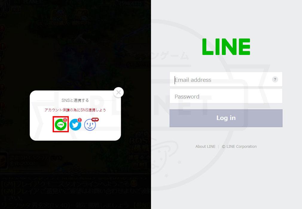 G123.jp PC版の[SNSと連携する]選択画面、LINE登録画面スクリーンショット