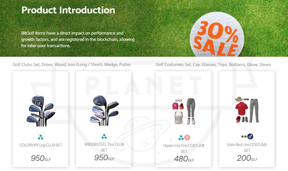 ビットゴルフ(BitGolf) プレセールスクリーンショット