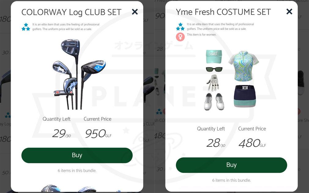 ビットゴルフ(BitGolf) クラブショップ、コスチュームショップの売買スクリーンショット