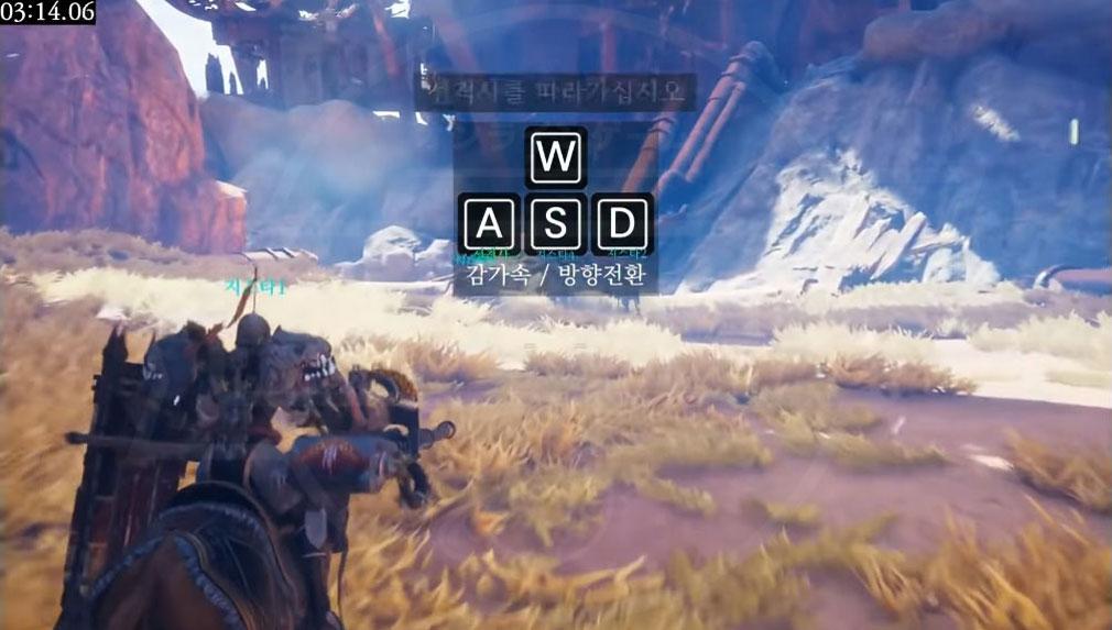 Dragonhound(ドラゴンハウンド) チュートリアル[WASD]キーの説明スクリーンショット