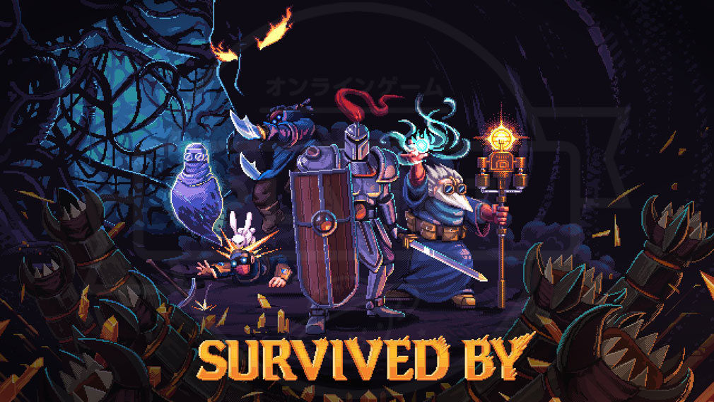 Survived By キービジュアル