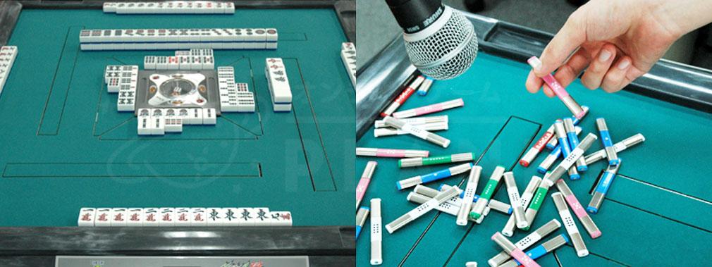 オンライン麻雀 Maru-Jan 全自動麻雀卓メカニズムの観察、音は実際に録音しているイメージ