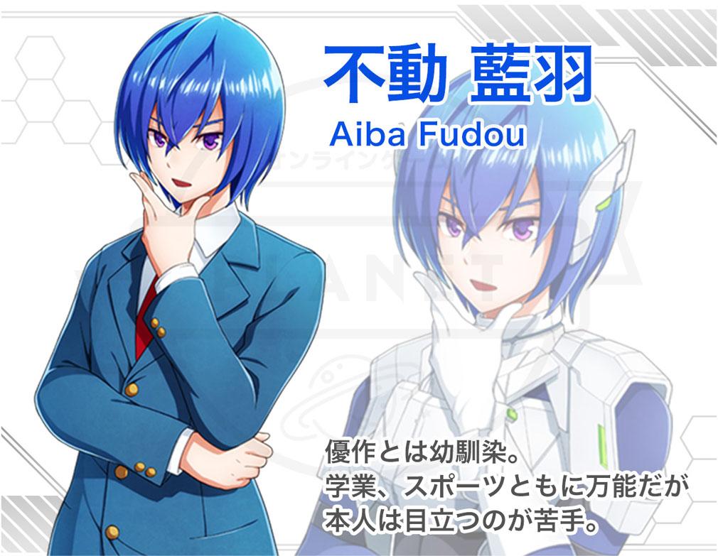 暁のブレイカーズ PC キャラクター『不動 藍羽(ふどう あいば)』イメージ