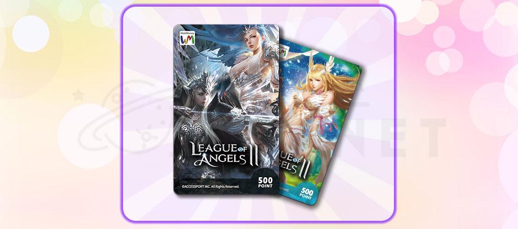 コラボ★Twitterキャンペーン「League of Angels2」オリジナルのWebMoneyカード500円分紹介イメージ